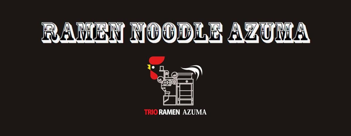 Trio Ramen Azuma (Fort Lee, NJ)
